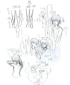 doodle2.JPG