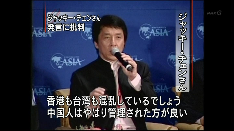 『帝國』ブログ チベット問題の報道と朝日新聞報道の問題