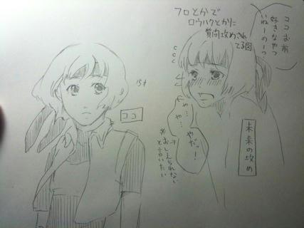 IMG_0646.JPG