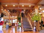 菓匠蒸氣屋 宮崎神宮東店:完成階段