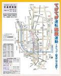 宮崎神宮大祭'09 交通規制図