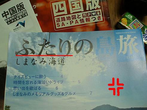 P6250023.JPG