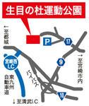 ikime_map1.jpg