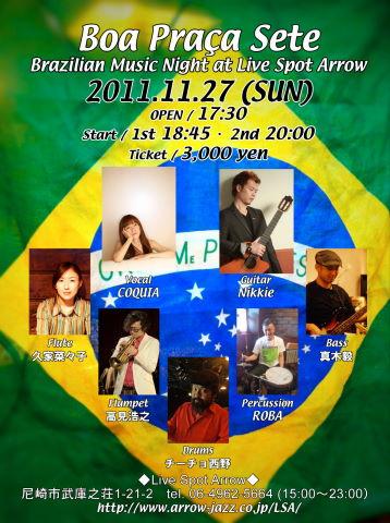 20111127Arrow2.JPG
