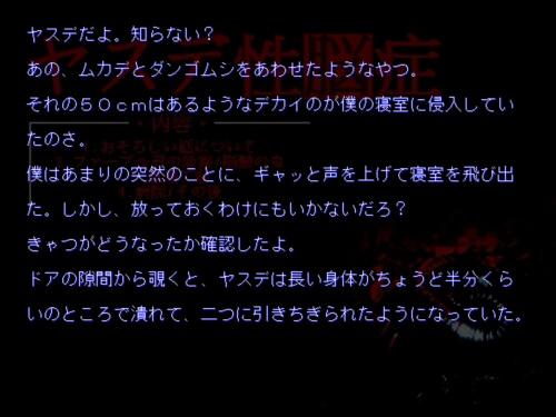 http://file.pinkgoat.hyakunin-isshu.net/5557.jpg