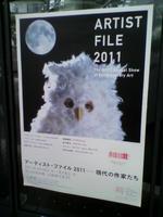 2011050713150002.JPG