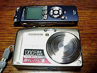 20070919204050