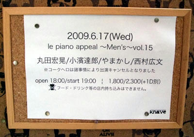 090617c
