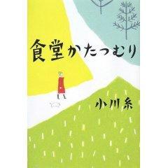 091115_ogawaito.jpg