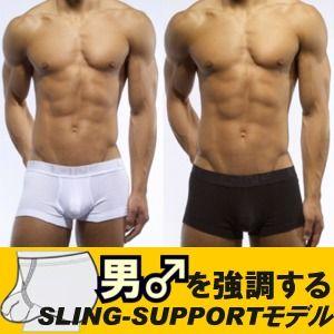 【C-IN2】 シーインツー CORE スリングサポート ベーシック ローライズボクサー(ARMY W/SLING 4035)