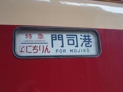 126_R.JPG