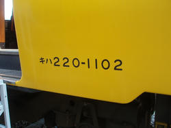 112_R.JPG