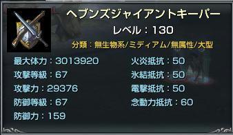 113b802e.JPG