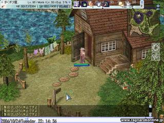フィゲル内じゃねぇけどフィゲルフィールドだったかな。マップの中で一軒家がぽつんと建っててええ感じ。