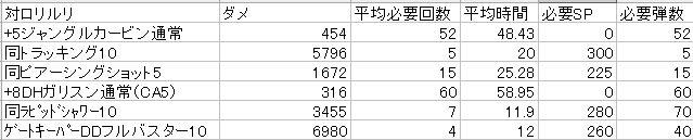 71211kousatu.jpg