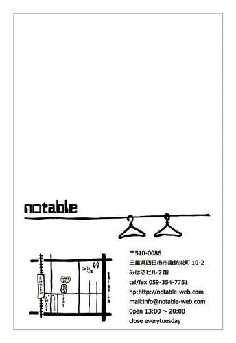 postcardura.jpg
