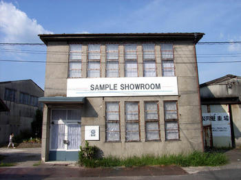 "SAMPLE SHOWROOM ""the sample"""
