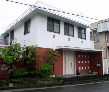 旧永田医院
