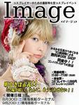 20080601IMAGE.jpg