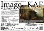 s-KAFTEXT02.jpg