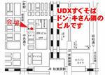 s-2009AKIBASTUDIO12.jpg