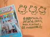 にTシャツ