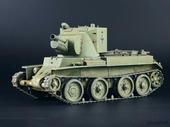 タミヤMMシリーズ50周年なのでBT-42を作りました