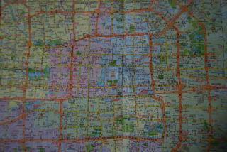 北京市内交通地図