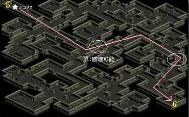 フォーリン秘密MAP