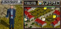 ホベルク公爵:ビガプール(138,118)