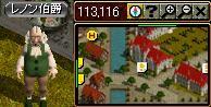 レノン公爵:ビガプール(113,116)