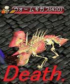 ⑦死の宣告(即死)使いの赤ギガス