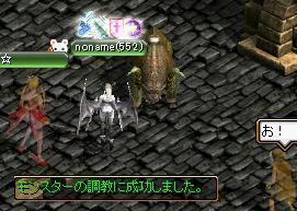 キタ━━☆゚・*:。.:(゚∀゚)゚・*:..:☆━━━!!