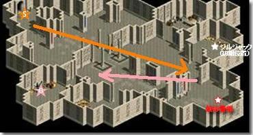 王宮秘密マップ