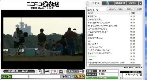 WS006533-NHK.jpg