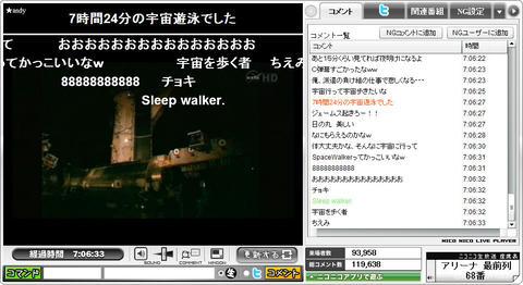 WS006662.jpg