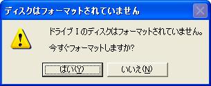 blog20111027_WS007126.PNG