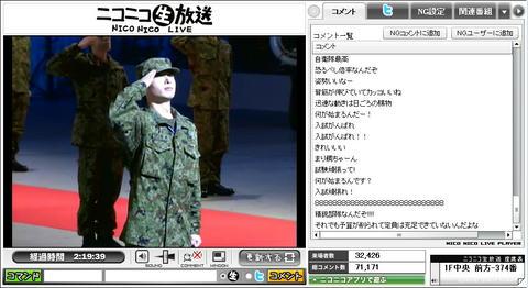 blog20111119ge_WS007236.jpg
