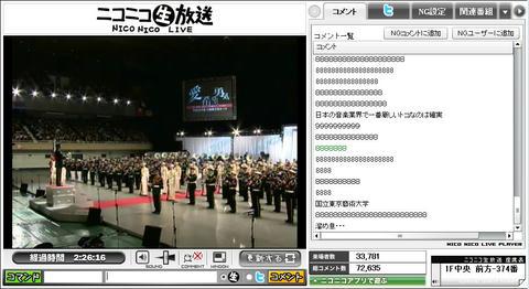 blog20111119ge_WS007239.jpg
