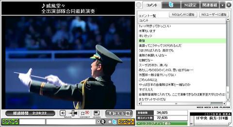 blog20111119ge_WS007242.jpg