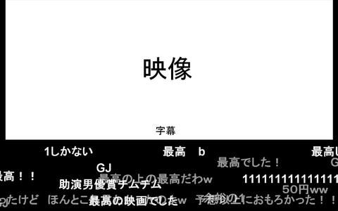 blog20111126nicom.jpg