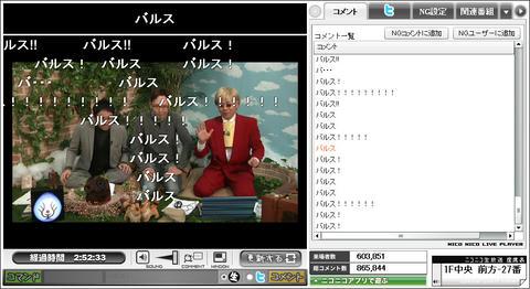 blog20111209rap_WS007411.jpg