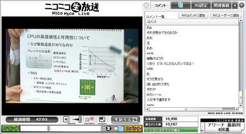 blog20120120k_WS007972.jpg