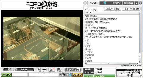blog20120120k_WS007977.jpg