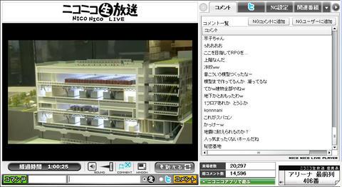 blog20120120k_WS007981.jpg