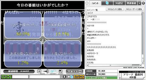 blog20120120k_WS008017.jpg