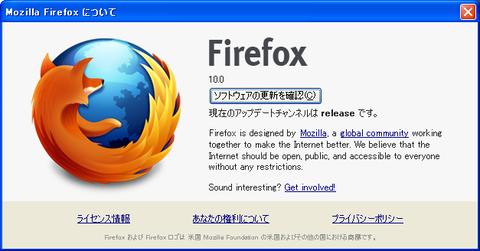 blog20120202_fx10.PNG