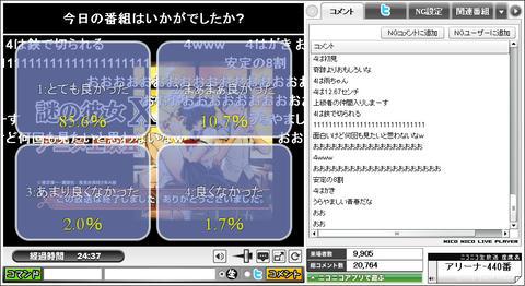 blog20111127nazo_WS008419.jpg