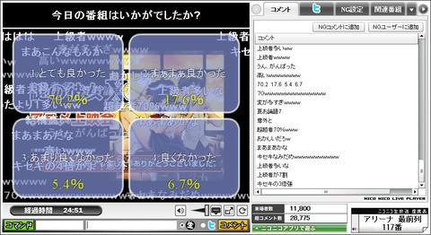 blog20111127nazo_WS008455.jpg