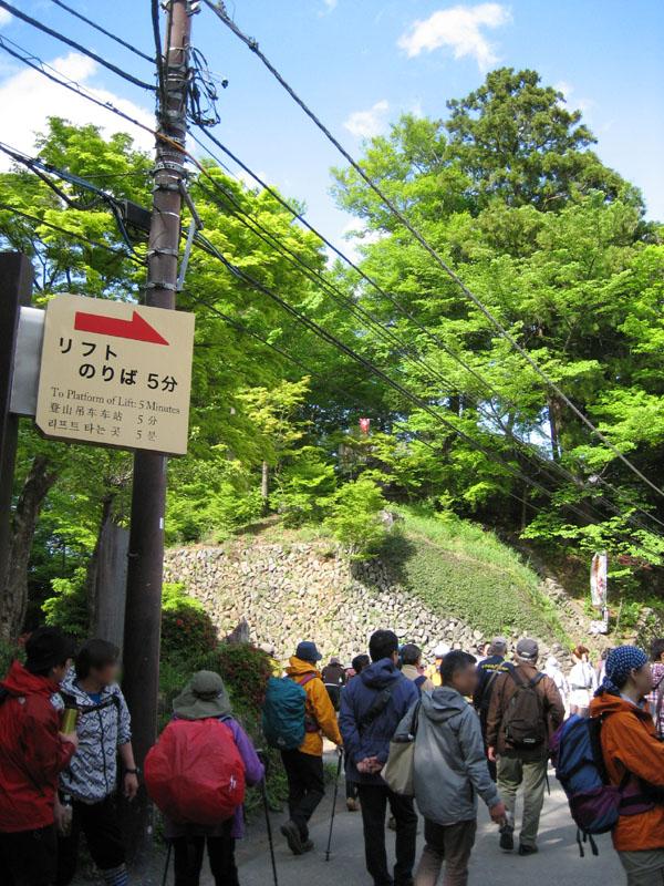 blog20120512takao_IMG_1702_mini800px.jpg